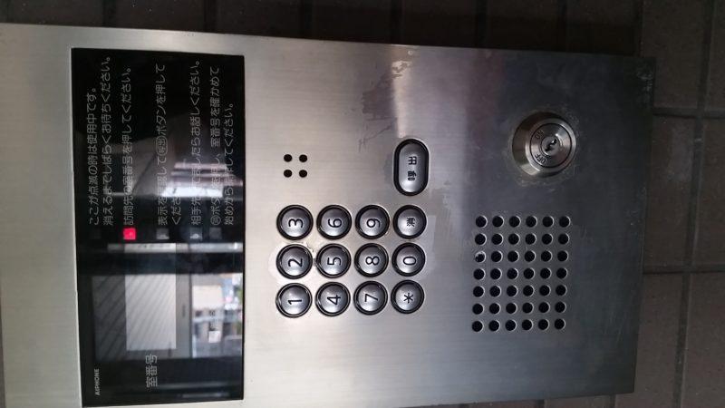 オートロックのキースイッチの交換